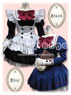 ブラックとネイビーブルー